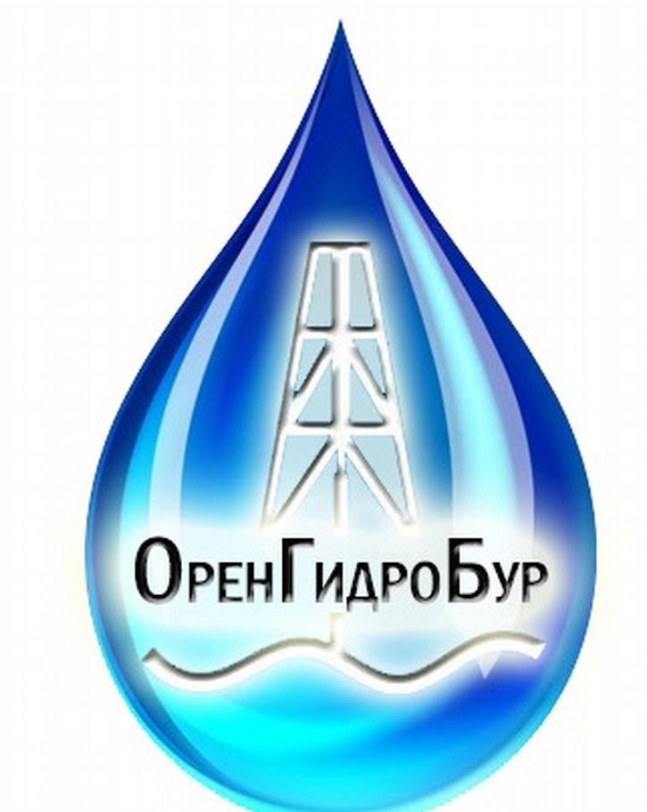 Бурим скважины на воду, анализ воды - Оренбург, цены, предложения специалистов